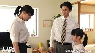 会社でしゃがみこんでしまった良一(竹野内豊)は、病院からの帰りにママ友...