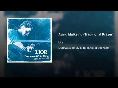 Avinu Malkeinu (Traditional Prayer)