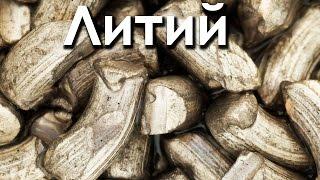 видео Химические элементы металлы