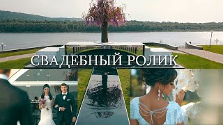 Красивый свадебный клип / Стильные свадьбы / Смотреть, наслаждаться и комментировать!!!