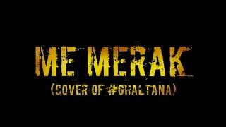 Ergyl Ahmeti - ME MERAK (Saad Lamjarred - GHALTANA Albanian Cover Version) | غلطانة بالألبانية