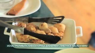 Чихиртма - Georgian Gastro Guide