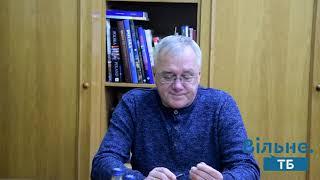 Про стан доріг в місті  Коломия 2018