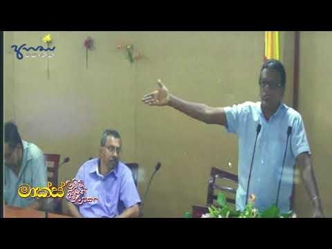 Marks Live In Sri Lanka - Nandana Weerarathna Speech