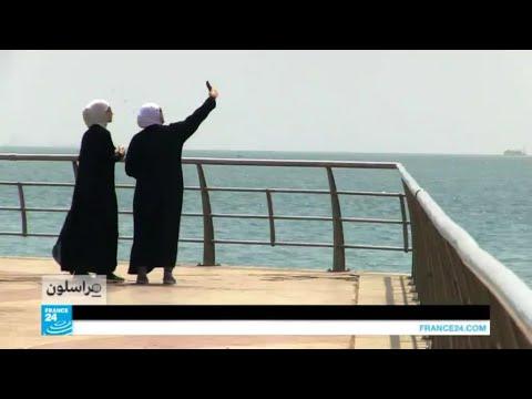 المرأة السعودية في مشوارها الطويل