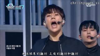 """[繁中字live] 160922 INFINITE(인피니트) - """"태풍 / 颱風 (The Eye)""""  @ MCD Comeback Stage"""