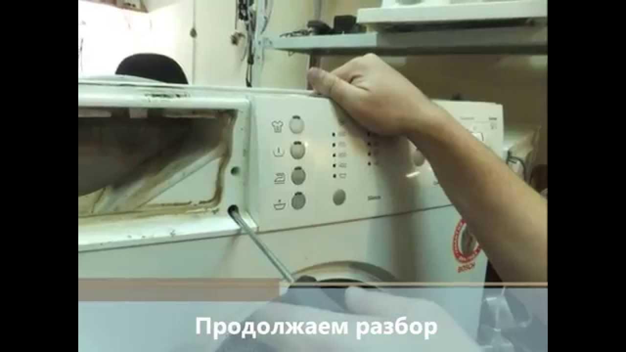 Ремонт стиральной машины bosch maxx 6 своими руками фото 971