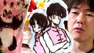 英奈&玲美作成らんま1/2ケーキに感動!父の誕生会2021