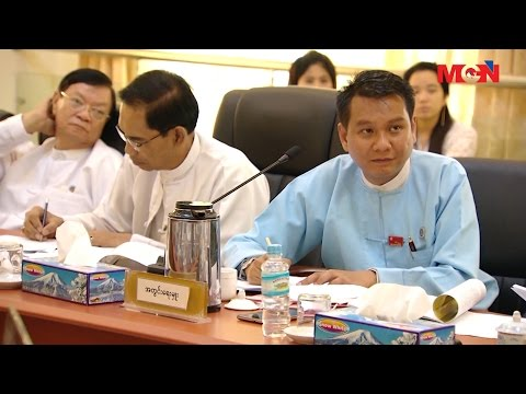 COMMITTEES OF AMYOTHA HLUTTAW