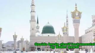 Qasida burda Sharif (instrumental) By Baber Khan Qawal || Darbar Hoo Sarkar || Bagra