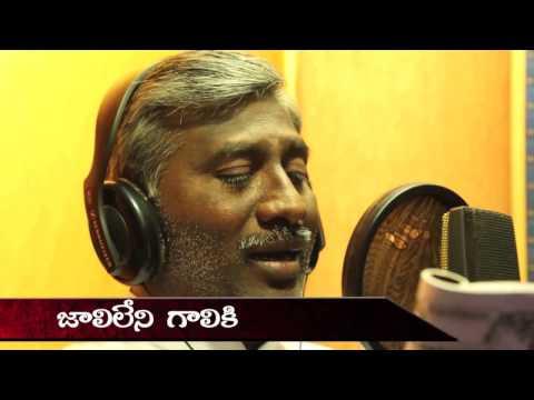 Velugaina yesayya Naa Inti Deepam Album Bro Andanam Sudhakar Garu Music J K Christopher