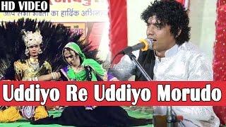 Rajasthani LIVE Bhajan with DANCE  