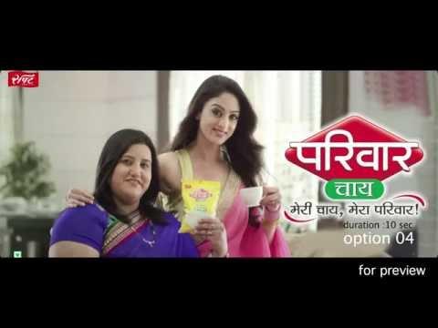 Parivar Chai 10 sec TVC directed by Saurabh Varma