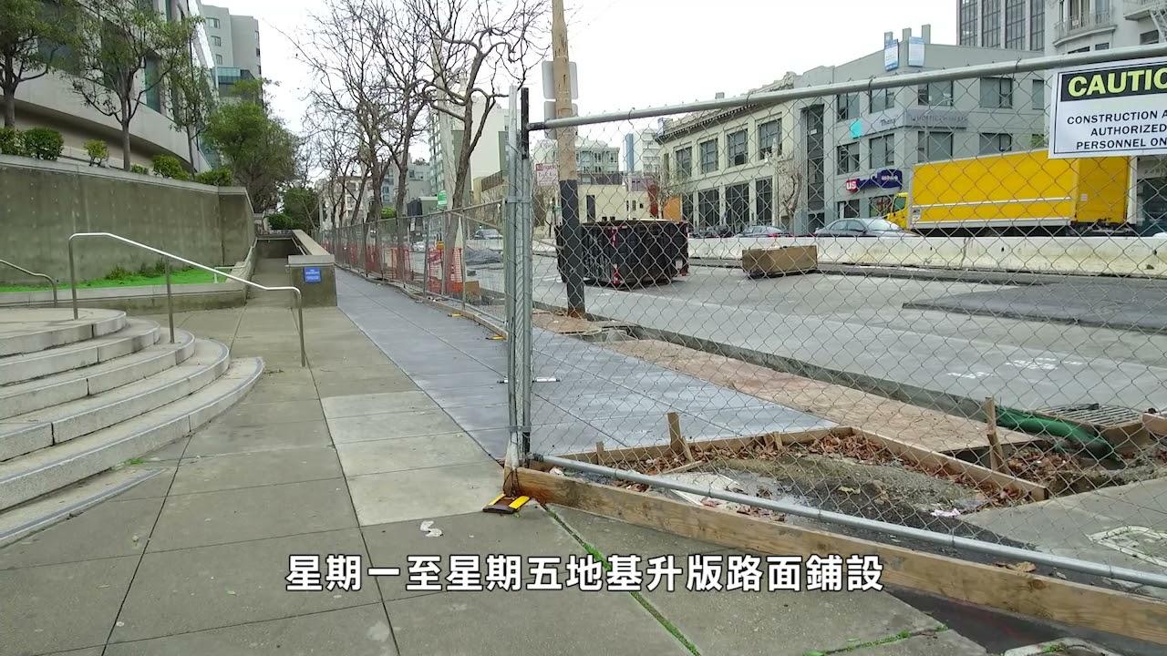 【三藩市】: 加州運輸局繼續關閉 Lombard某些行車綫