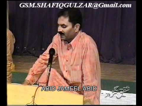 Abid Jameel Abid