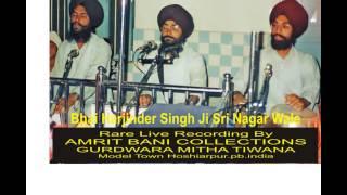Gur Rasna Amrit Boldi By Bhai Harjinder Singh Ji Sri Nagar Wale