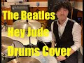The Beatles - Hey Jude (Drums) cover re-uploaded
