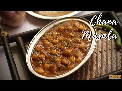 Channa Masala Gravy | How to make channa masala | Chole Masala Recipe