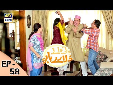 Dilli Walay Dularay Babu - Ep 58 - 11th November 2017 - ARY Digital Drama