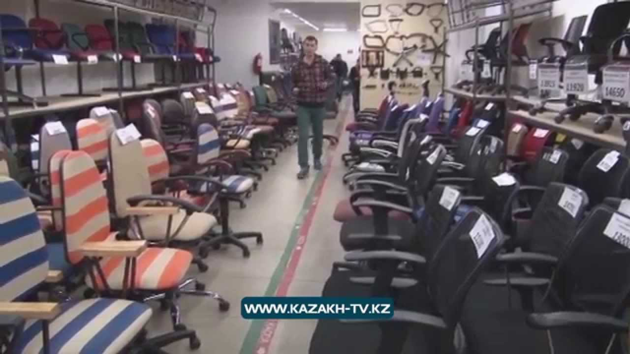 23 within the process programme manufacturing of office chairs