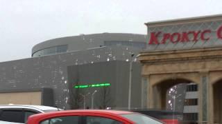 Крокус Сити(Видео о Crocus Сity В настоящее время в состав «Крокус Сити» входят Международный выставочный центр «Крокус..., 2013-11-23T19:54:38.000Z)