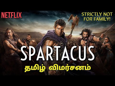 Download Spartacus TV Series Review In Tamil - Best Ever Adult Action Series