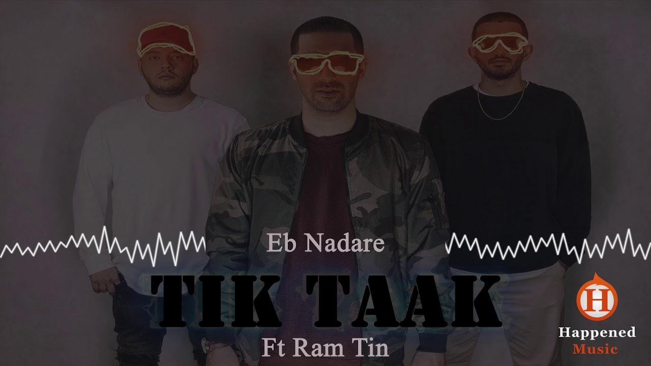 Ahange Eb Nadare Tik Tak