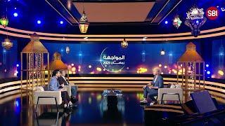 الشاعر نزار فرنسيس والفنان حازم الشريف ضيفا برنامج المواجهة مع الإعلامي رودولف هلال