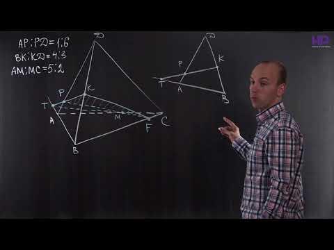 Как построить сечение четырехугольной пирамиды по трем точкам