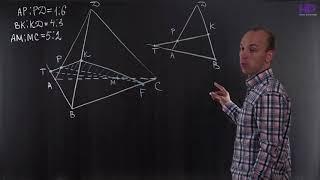 Геометрия, 10 класс | Построение сечений многогранников