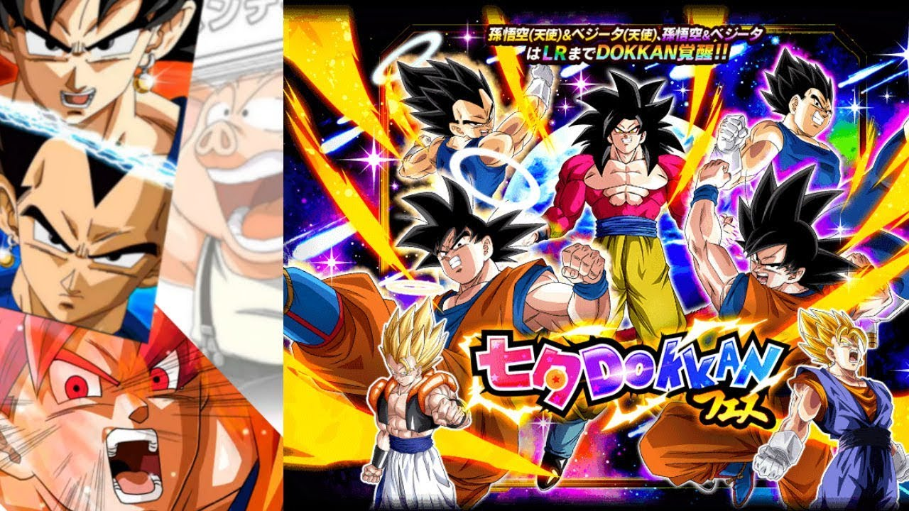 1600 Stones Summon Lr Vegito Lr Gogeta Tanabata Banner Summons Dragon Ball Z Dokkan Battle Youtube