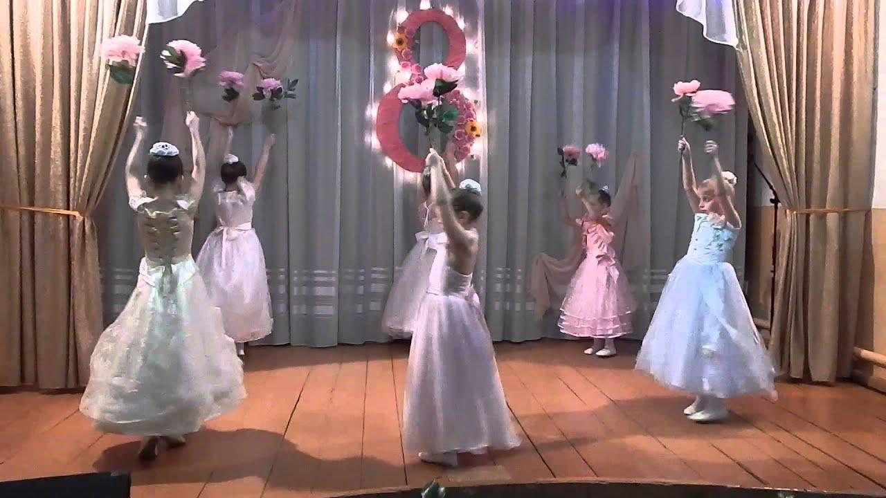 Танец вальс цветов