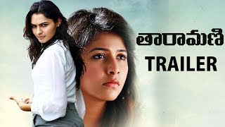 Taramani Telugu Theatrical Trailer 2018 || Latest Telugu Movie 2018 || Anjali, Andrea