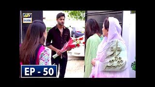 Dard Ka Rishta Episode 50 - 2nd July 2018 - ARY Digital Drama