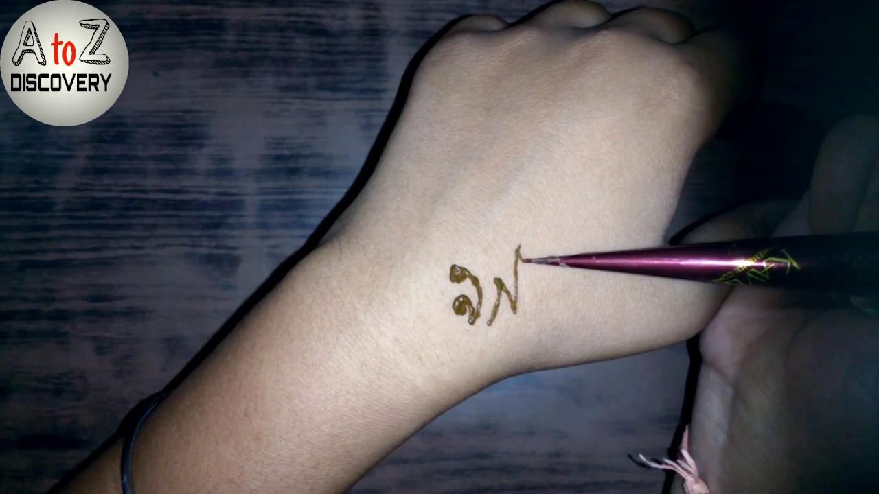 Cute Mehndi Henna Tattoo Of Alphabet Ns New Mehndi Design Combining Tattoo Of Ns