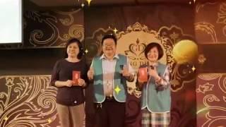 大台南保險工會107年會員餐聚活動花絮