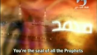 Ya Mecca Ya Makka Arabic Naat   YouTube 5