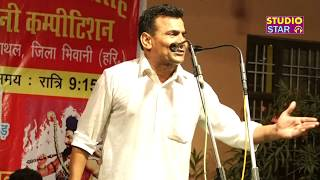 गल मे घल्या दुख विपता का फंदा   Sumit Satord   2018 Latest Ragni   Mitathal Competition