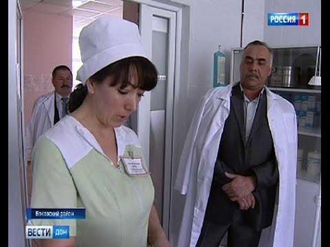 Боковскую ЦРБ после жалобы пациентки ждала внезапная проверка