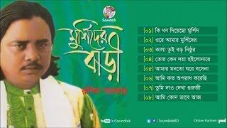 Rashid Sarkar - Murshider Bari - Full Audio Album | Soundtek