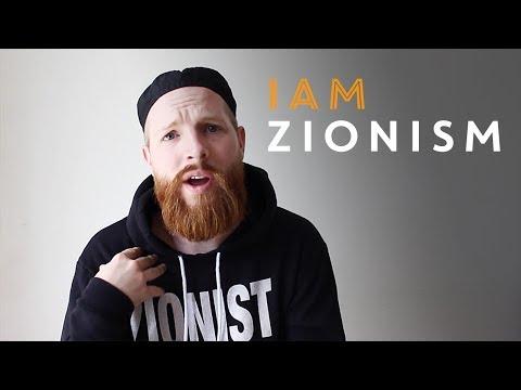 IAM Zionism