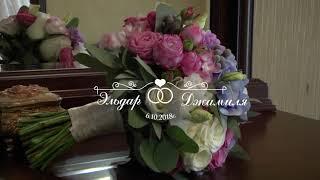 Карачаевские свадьбы Джамиля и Эльдар