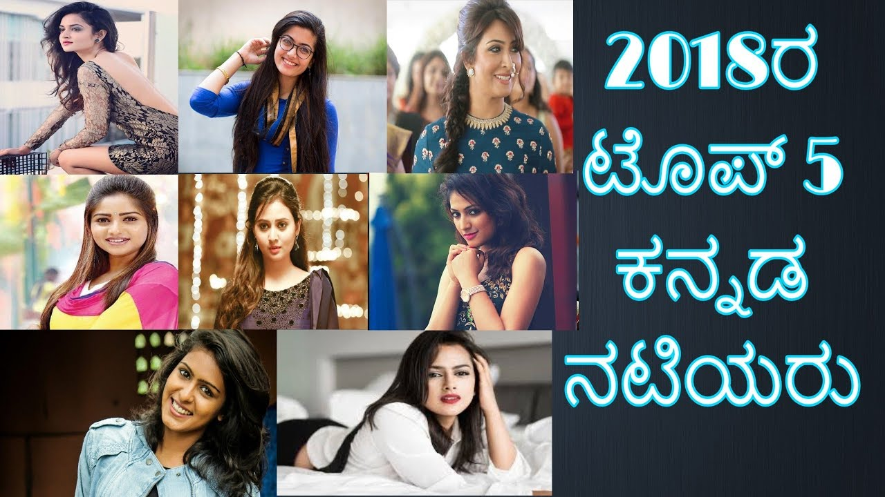 Top 5 Kannada Actress of 2018 - Top 5 In Kannnada