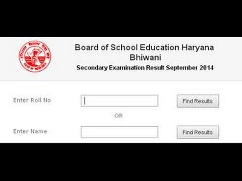 hbse result 10th & 12th class 2015 see here haryana indiaresults com md kd  song