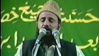 - Farsi Naat-Marhaba Sayyid e Makki Madni-- Fasihuddin Soharwardi