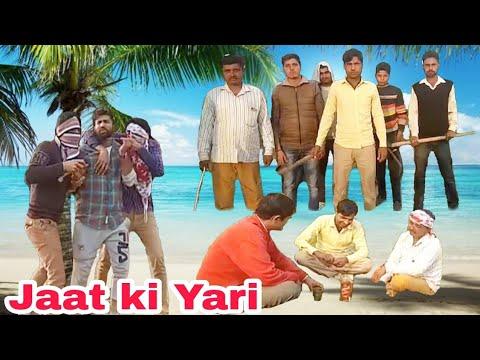 Jaat Ki Yari ( Smart Jat )