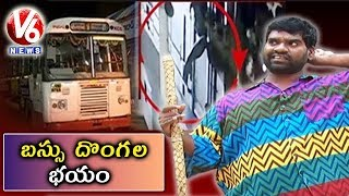 Bithiri Sathi Over Vehicles Thieves Fever | Sathi Conversation With Savitri | Teenmaar News | V6