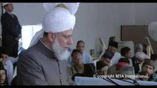 Wo Dunya Main Jahan Batay Hain - Urdu Poem