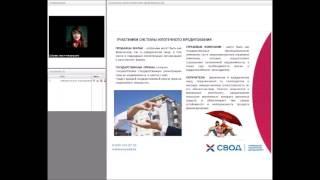 видео Кадастровая оценка недвижимости — 7 этапов оценки + опыт