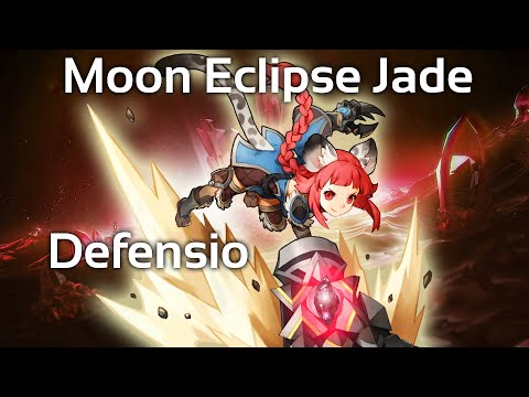 Moon Eclipse Jade (Defensio) ДКУ Лунного Затмения (Гвардиана)